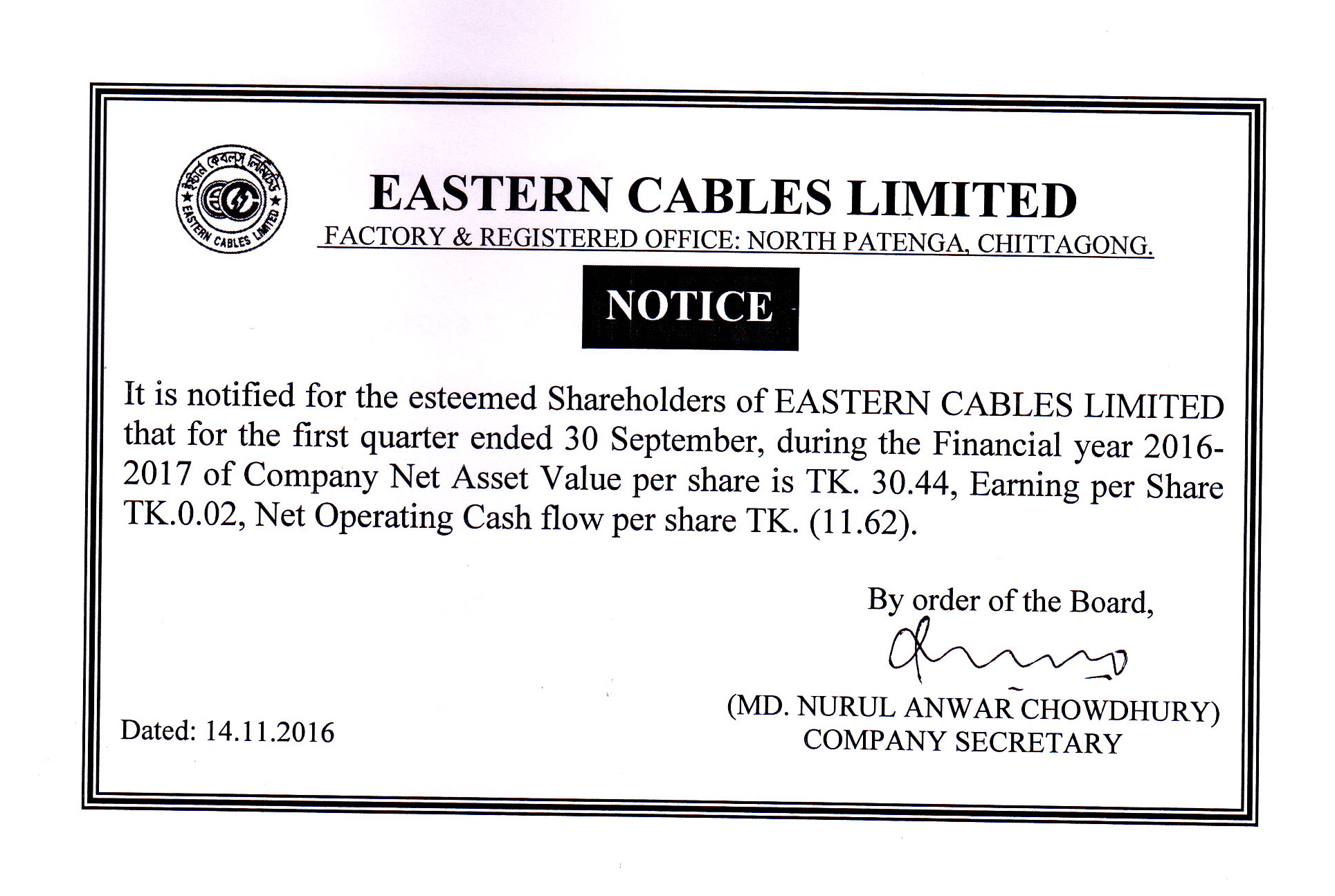 eastern-cables-limited-1q-psi